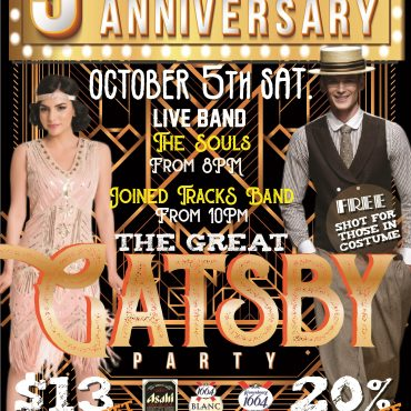 Hero's Turns 5: Great Gatsby Soiree Oct 5th!