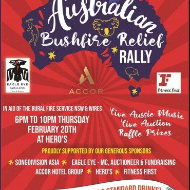 Australian Bushfire Relief Rally – Feb 20th!